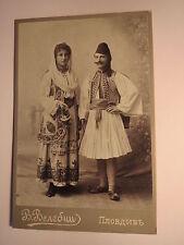 Plovdiv-prochaine paire en costume traditionnel? - décor/Kab