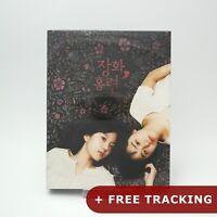 A Tale Of Two Sisters - Blu-ray Full Slip Case Edition (Korean, 2016) / NOVA