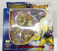 Armor Digivolving Armadillomon Digmon Digimon Adventure 02 Action Figures Bandai