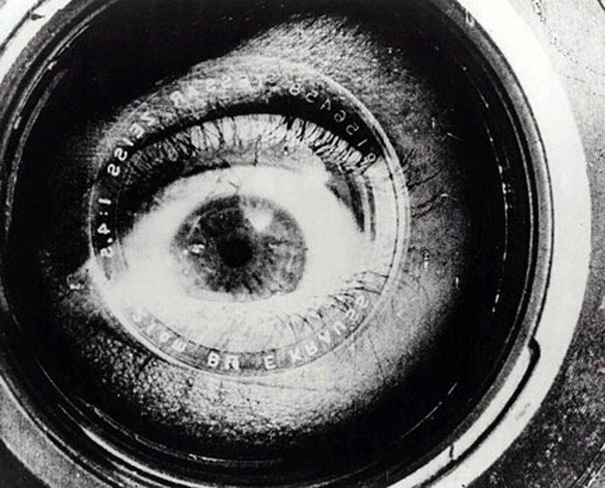 camera-eye.gallery
