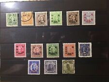 China Stamps Mh Used