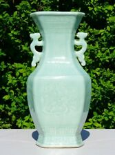 Antique Chinese Celadon Porcelain Facet  Dragon Embossment Vase 18th C QING