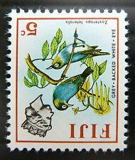 FIJI 1975 5c Bird INV/WMK SG509w U/M NEW SALE PRICE BN 831