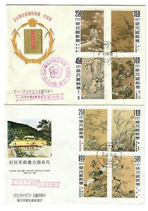REPUBLIC of CHINA FDC's 1479 to 1482 and 1624 to 1627, BOTH ADDRESSED w/CACHETS!
