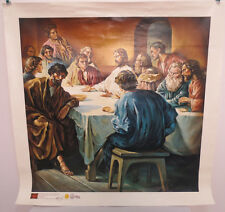 SERGEY CHERNOMORETS THE LAST SUPPER JESUS CHRIST IGI PAINT ART 13020 MASTER COOL
