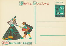 Poland prepaid postcard (Cp 158) 400 years of Polish Post