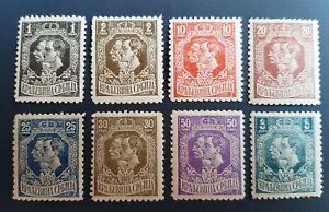 Serbia, Yugoslavia. 1918. Michel 132-144. Incomplete set (8 stamps). MH.