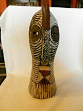 "Vintage Wooden Hand Carved Tribal Mask Wall Art Figurine 16.5"" Tall"