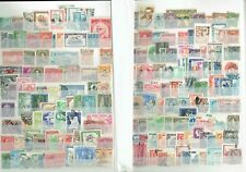 S1 S & C America on 2sides unsorted FREE COMBINED SHIPPING! Packeted 4 shipment