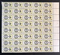 1971 Canal Zone Airmail C52 Partial Sheet Of 40 - 25 Cent