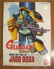 "Bandai Gundam 1/144 scale model Mobile Suit MSN-03 ""Jagd Doga"" 1988"