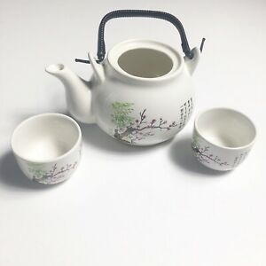 Vintage Japanese Tea Set Kettle & 2 Cups Made In Taiwan Blossom