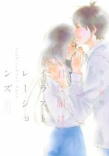 'NEW' KIMI NI TODOKE Illustration ART BOOK high school days / Japan Anime