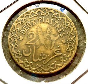 Syria 2 piastres 1926 Aluminum-Bronze Coin, KM#69