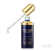 Mizon Skin Recharge Activating Serum 50ml