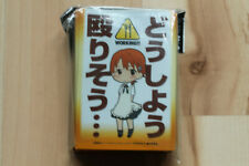 Character Sleeve Collection Mini Working!! Inami Mahiru 60ct Used