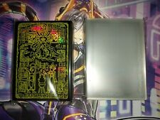 More details for yugioh! prismatic god box pgb1 70x ra card sleeves + hieroglyphs oversleeve