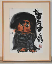 Listed Japanese Artist Yoshio KANEKO, Original Signed Watercolor & Ink Infant