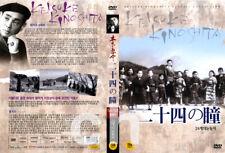 Twenty-Four Eyes (1954) - Keisuke Kinoshita, Hideko Takamine  DVD NEW