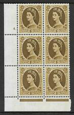 1/- Wilding Violet Phos 9.5mm cyl 4 Dot perf type F(L) UNMOUNTED MINT