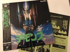 DEMONS 1985 1LD UNCUT version Dario Argento Japan Laserdisc Widescreen RARE