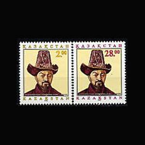 Kazakhstan, Sc #120-21, MNH, 1995, Dauletkerey, Composer, MUSIC, HAI-B