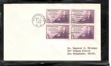 US SC # 737 Mothers Of Americal FDC.  No Cachet