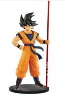 Banpresto Dragon ball Super SON GOKOU THE 20TH FILM LIMITED Son Goku