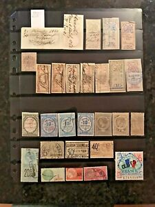 STAMPS FRANCE REVENUE FISCAL MINT & USED 2pg #039