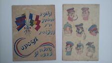 peinture aquarelle portrait caricature soldats guerre 14-18 Aix-les-bains