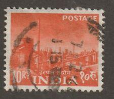 INDIA 1959 #319 Steel Mill - Used