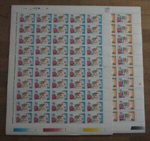 1998 Rumänien; 500 Serien Winterspiele, postfrisch/MNH, MiNr. 5294/95, ME 1250,-