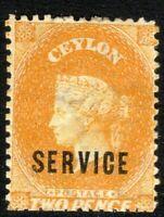 Ceylon 1867 Service yellow 2d crown CC perf 12.5 mint SG O1