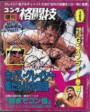 Royce Gracie Dan Severn Signed 1994 Battle Series Japan Magazine PSA/DNA COA UFC