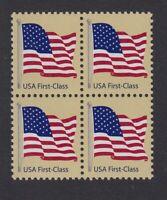 2007 American Flag 41c  Sc 4129  MNH scarce!  block of 4