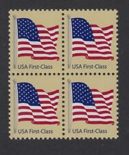 2007 American Flag 41c  Sc 4129  MNH scarce!  block of 4