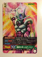Dragon Ball IC Carddass BT3-058 R