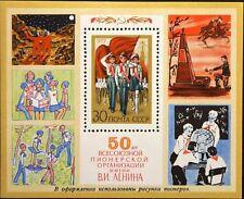 RUSSIA SOWJETUNION 1972 Block 76 S/S 3972 Lenin Pioneer Org. Pionierparade MNH