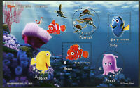 Taiwan 2008 MNH Finding Nemo 5v M/S I Disney Pixar Animation Cartoons Stamps