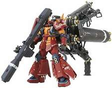 "MG Mobile Suit Gundam Thunderbolt High Mobility Type Zaku ""Psycho Zaku"" Ver. Ka"