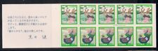 Japan 1989 Sc # 1835a Complete Booklet Mnh (46431)