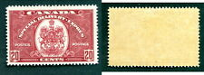 Mint Canada Special Delivery Stamp #E8 (Lot #10906)