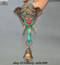 """11""""Old Tibet Temple Bronze inlay Turquoise coral Elephant Head Wall Hanging Bell"""