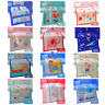 Complete Baby Nursery Bed Bedding Set Cot Quilt Duvet Bumper Fitted Sheet Pillow