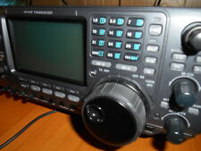 ICOM IC746 ORIGINAL (NON-PRO) TESTED & WORKING