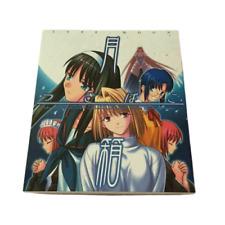 Music TYPE-MOON Tsuki-Bako Tsukihime PLUS DISK Kagetsu Tohya Collectio