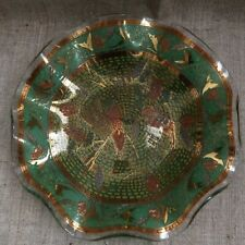 Abstract Design Peacocks Decorative Bowl in Green and Gold Ruffled Edges VTG