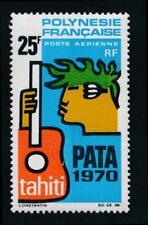 French Polynesia C51 Mint NH