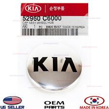 CAP WHEEL CENTER color aluminium GENUINE! FOR VARIOUS KIA 52960C6000
