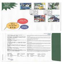 1999 HONG KONG PUBLIC ROAD TRANSPORT FDC